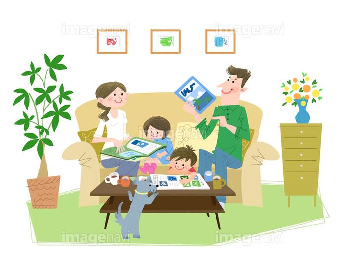 ファミリー インドア 団欒 家族計画の画像素材31840285 イラスト