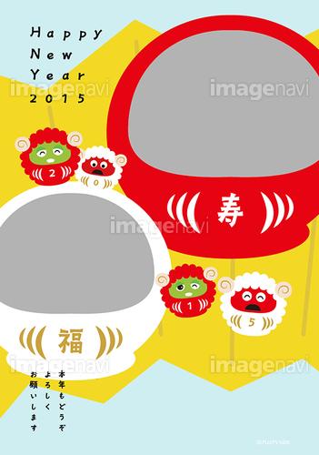 紅白だるまのイラスト素材 (31970106) - imagenavi