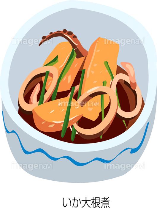大根 イカ 煮物 と の