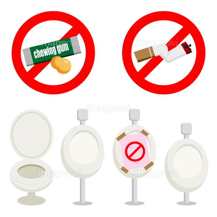 トイレの禁止張り紙セット の画像素材 イラスト素材ならイメージナビ