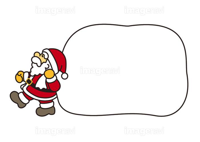 サンタのおじさんと大きな袋 の画像素材 イラスト素材ならイメージナビ
