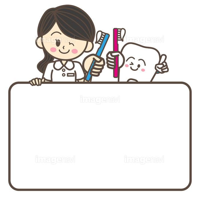ホワイトボードを持つ歯科衛生士の画像素材40540111 イラスト素材