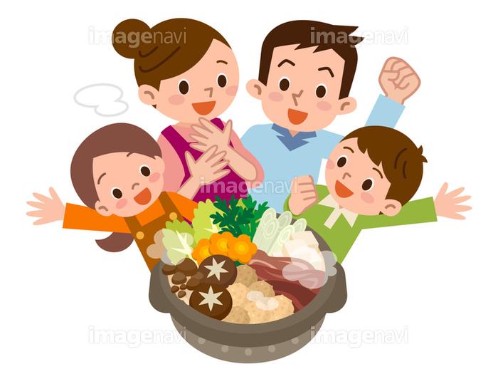 鍋料理と笑顔の家族の画像素材41034738 イラスト素材ならイメージナビ