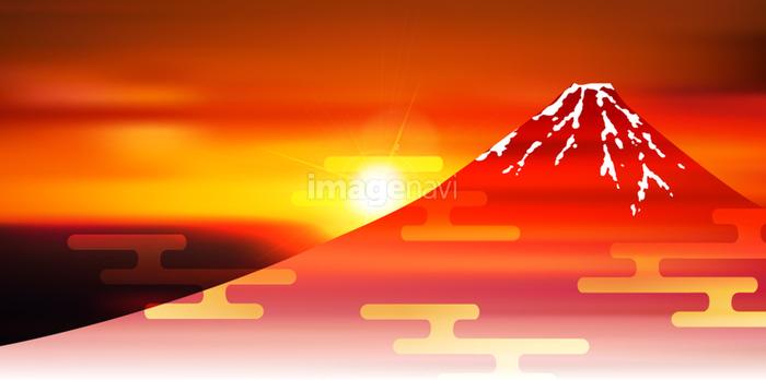 富士山 日の出 新年 背景 の画像素材 41037989 イラスト素材なら