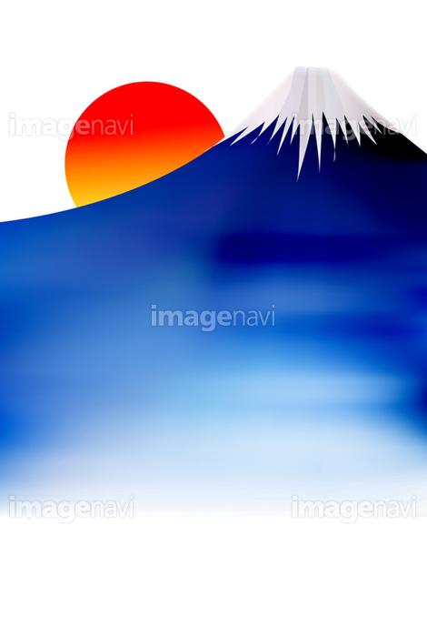富士山 日の出 年賀状 背景 の画像素材 41107747 イラスト素材なら
