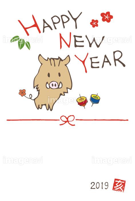 亥年 手書きの可愛いイノシシの年賀状の画像素材41141073