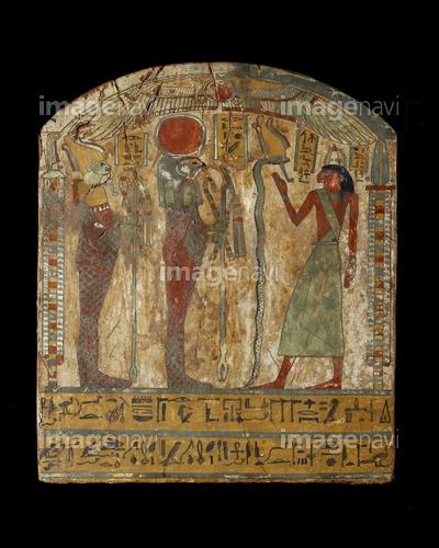 棺桶 象形文字 アフリカ エジプ...