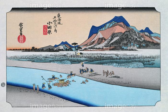 東海道 五 十 三 次 浮世絵