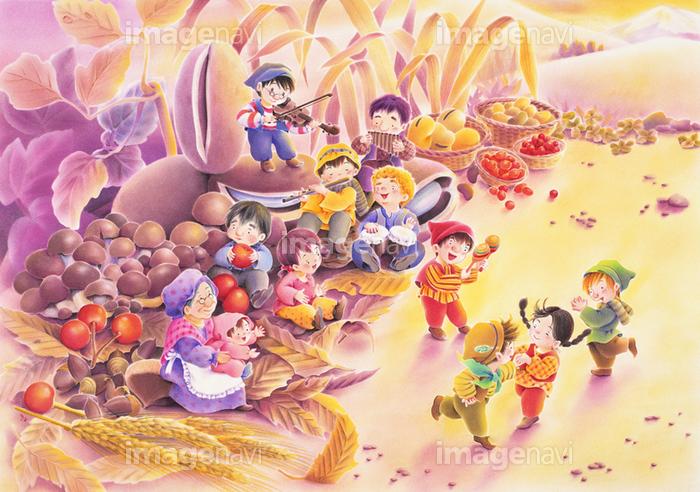 秋の実りを喜ぶ小人たちの画像素材70146873 イラスト素材なら